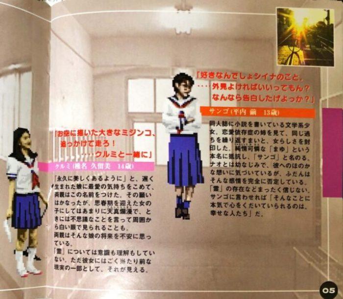 「夕闇通り探検隊」キャラクター2