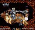 「海底大戦争」ステージ5-1