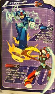 「ロックマンX8」キャラクター1