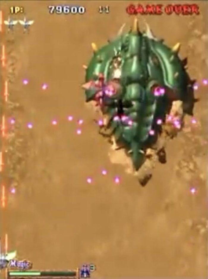 「ドラゴンブレイズ」ステージ1ボス3