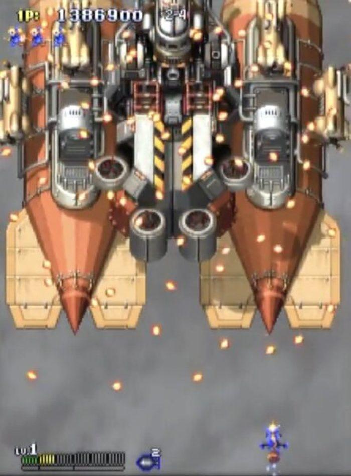 「ガンバード2」ステージ4ボス