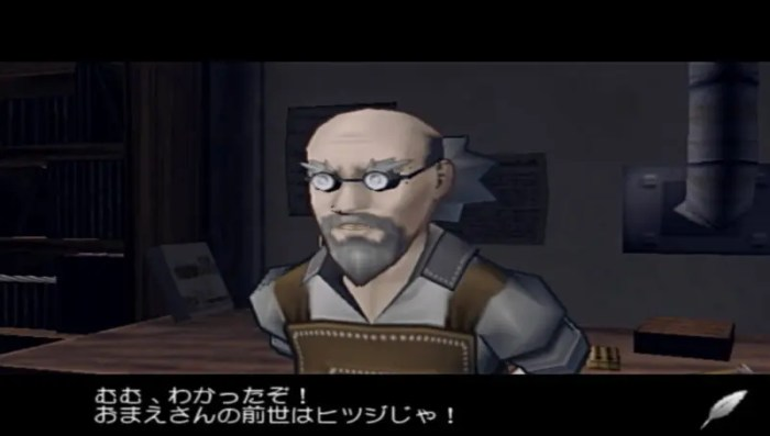 「ポンコツ浪漫活劇 バンピートロット」選択肢2