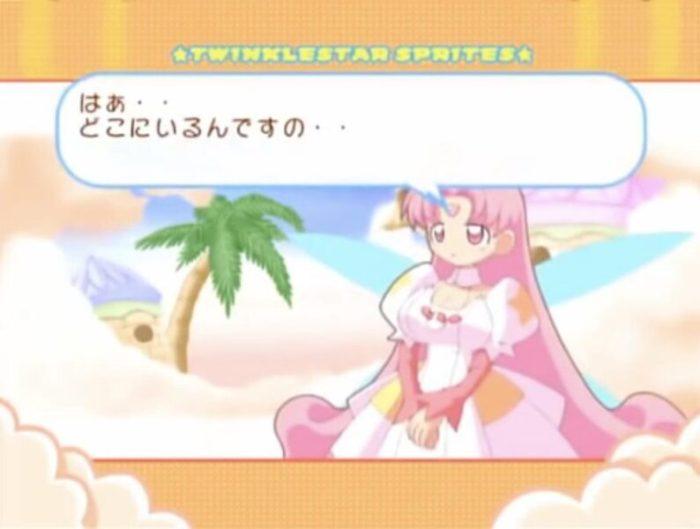 「ティンクルスタースプライツ~La Petite Princesse~」ストーリー3