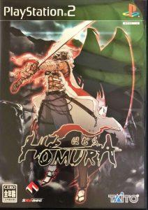 「HOMURA(ほむら)」表紙