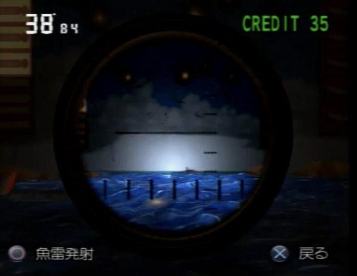 「ダイナマイト刑事(リメイク版)」ペリスコープ4