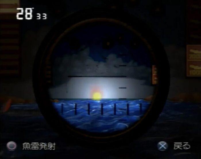 「ダイナマイト刑事(リメイク版)」ペリスコープ5
