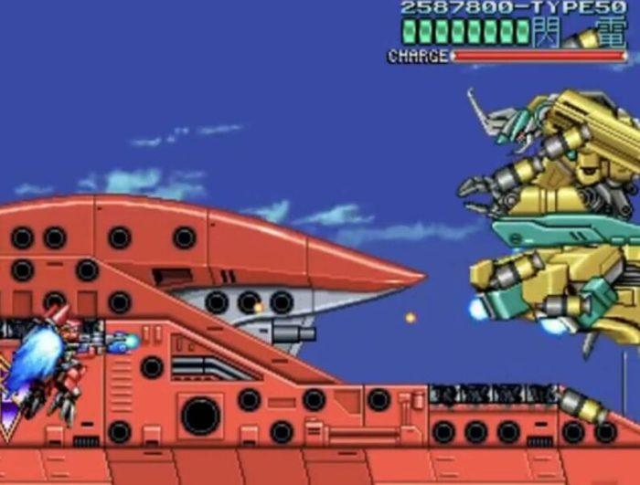 「ウルフファング 空牙2001」ミッション5-Aボス