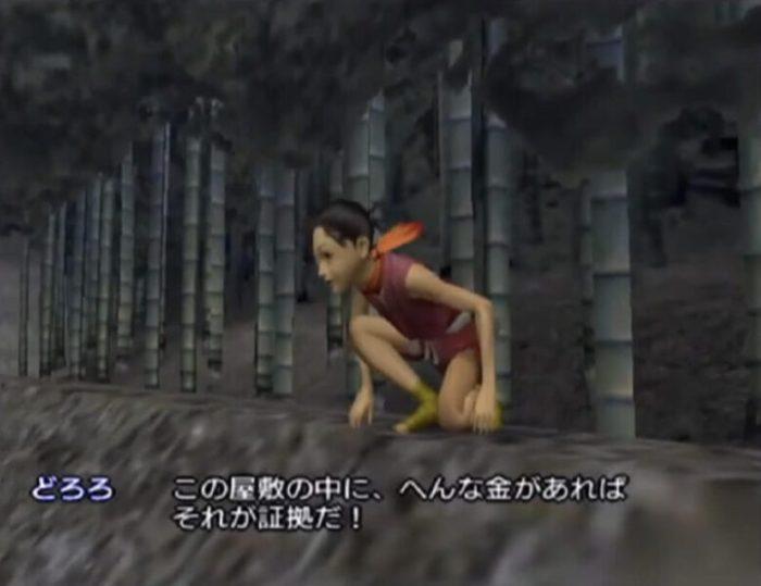 「どろろ(PS2版)」会話5