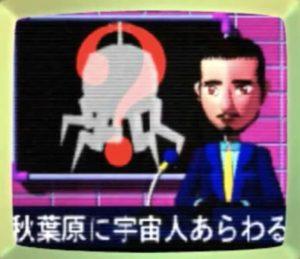 「東京惑星プラネトキオ」会話5