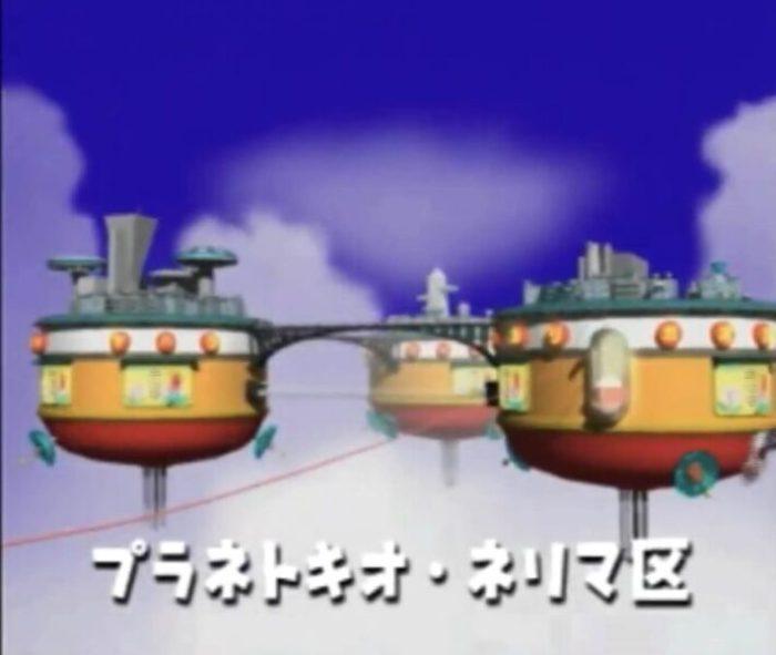 「東京惑星プラネトキオ」街3