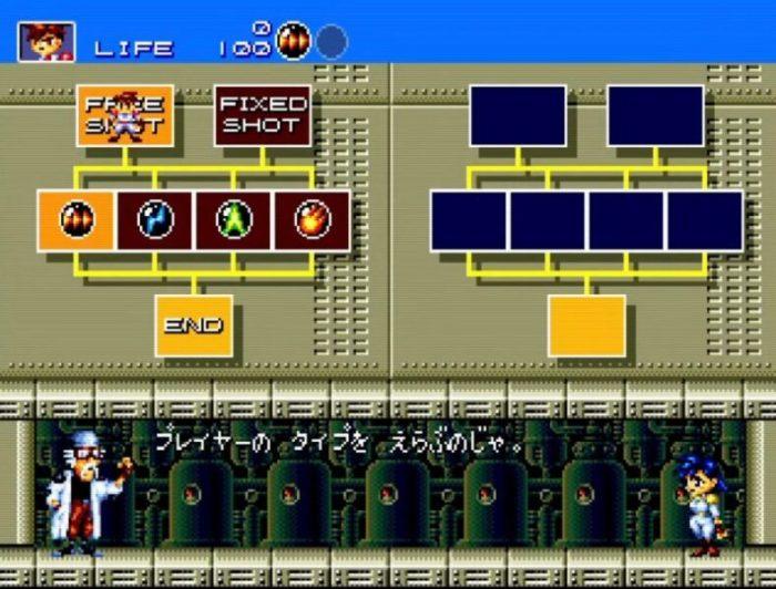 「ガンスターヒーローズ」選択画面1