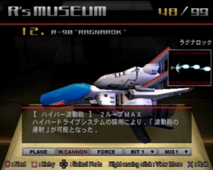 「R-TYPE FINAL」機体選択2