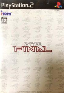 「R-TYPE FINAL」表紙