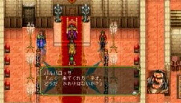 「幻想水滸伝」イベント1