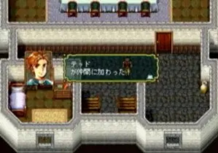 「幻想水滸伝」イベント3