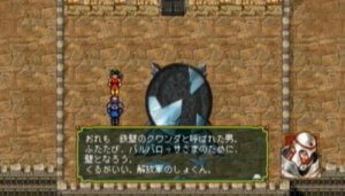「幻想水滸伝」イベント5