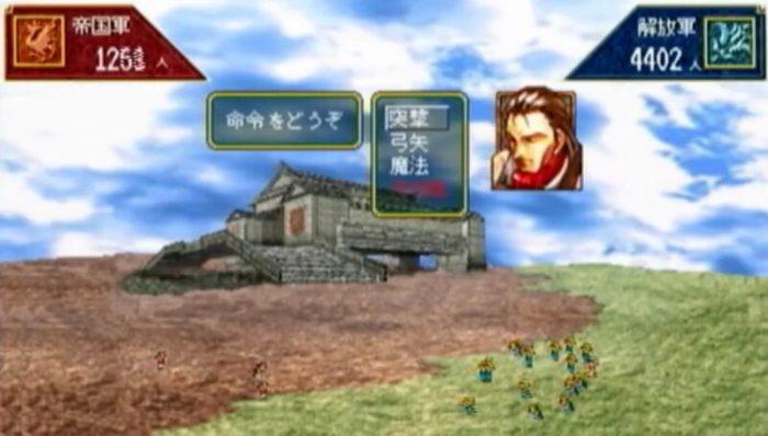 「幻想水滸伝」戦争パート5