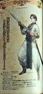 「タクティクスオウガ」キャラクター1