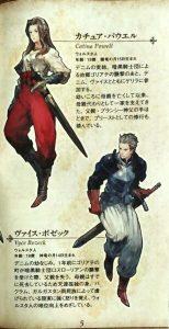 「タクティクスオウガ」キャラクター2