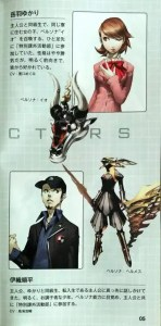 「ペルソナ3」キャラクター2