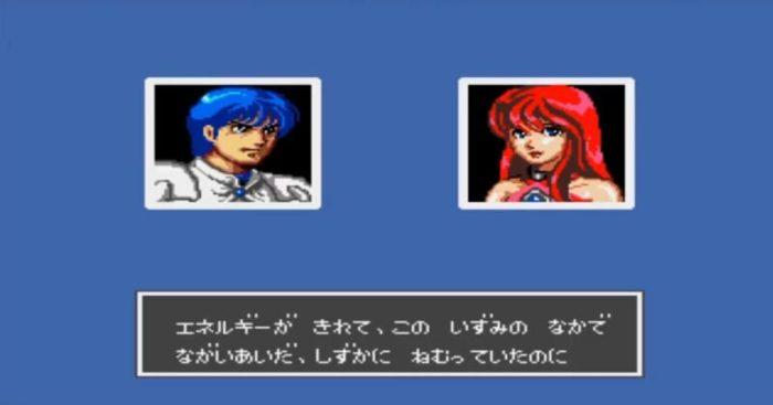 「時の継承者 ファンタシースター3」会話1