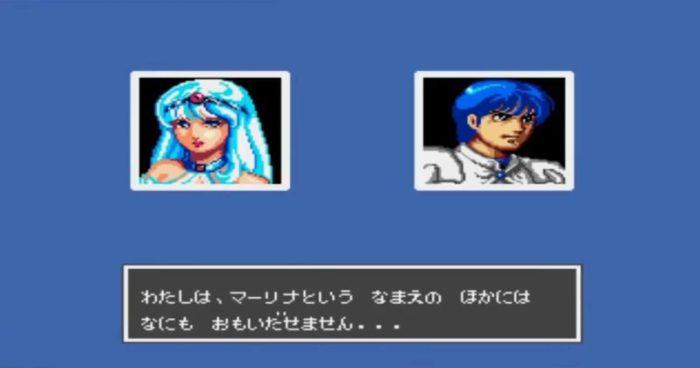「時の継承者 ファンタシースター3」会話2