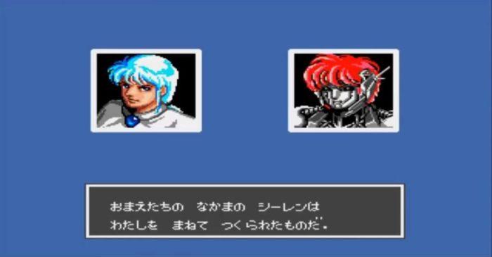 「時の継承者 ファンタシースター3」会話6