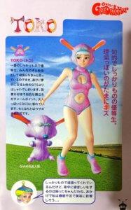 「スーパーギャルデリックアワー」キャラクター3