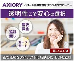 axiory1