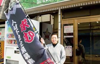 ゲットワークス夏田さん52