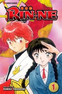 Rin-ne Volume 1