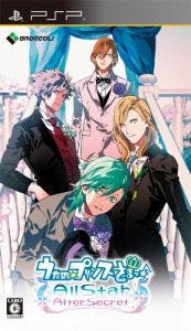 Uta no Prince-sama All Star After Secret PSP