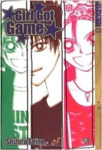 Girl Got Game Volume 1
