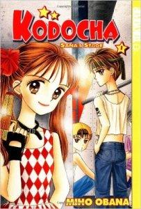 Kodocha: Sana's Stage Volume 1
