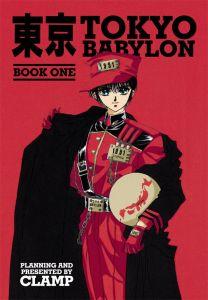 Tokyo Babylon Omnibus 1