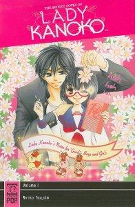 The Secret Notes of Lady Kanoko Volume 1