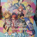 Uta no Prince-sama Repeat Love Premium Princess Box Poster