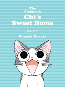 The Complete Chi's Sweet Home Omnibus 1