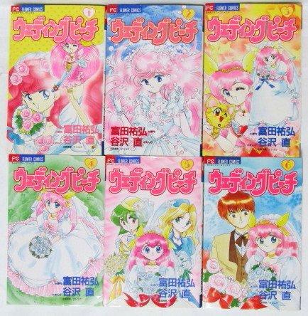 Wedding Peach Japanese Covers