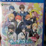 Uta no Prince-sama Amazing Aria Sweet Serenade Love Premium Princess Box Game