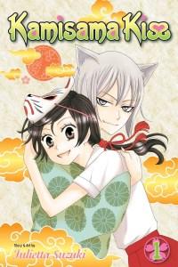 Kamisama Kiss Volume 1