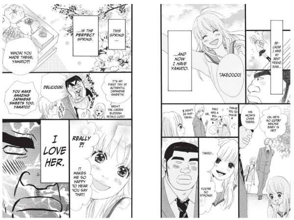 My Love Story!! Sample 1