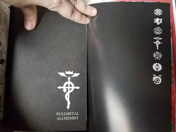 Fullmetal Alchemist blank pages