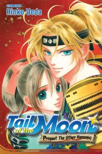 Tail of the Moon: The Other Hanzo(u)
