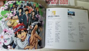 Sket Dance: Super Best Album - The Music Dance - Booklet