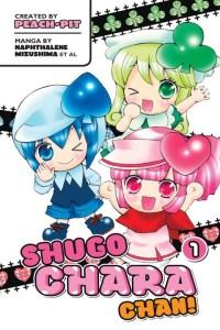 Shugo Chara Chan! Volume 1