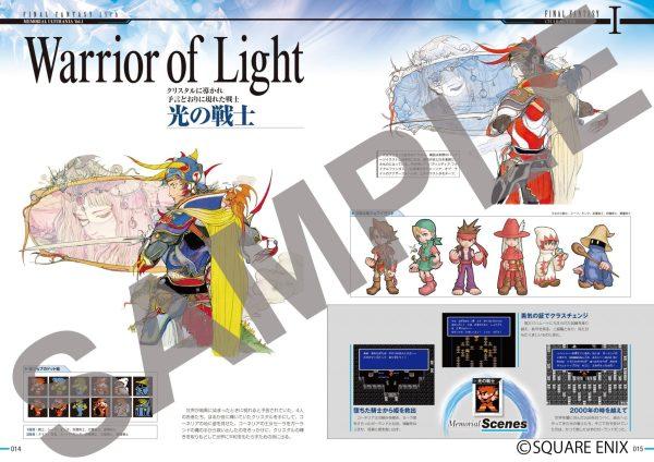 Final Fantasy Ultimania Archive 1 Japanese Sample 2