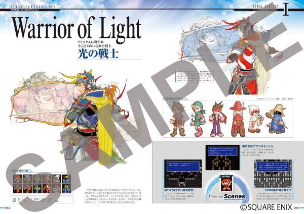 Final Fantasy Ultimania Archive 1 Japanese Sample 2