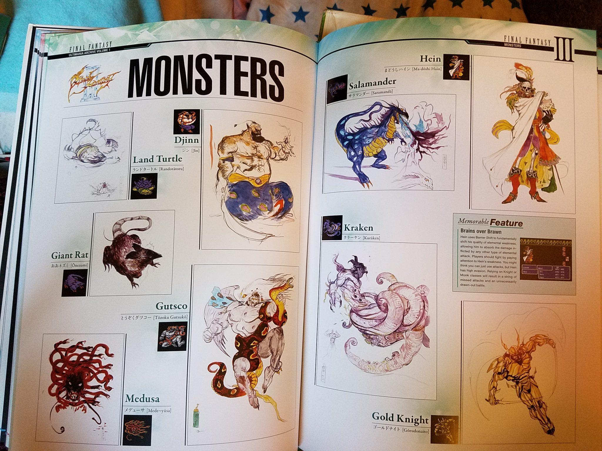 Final Fantasy Ultimania Archive 1 Sample 7