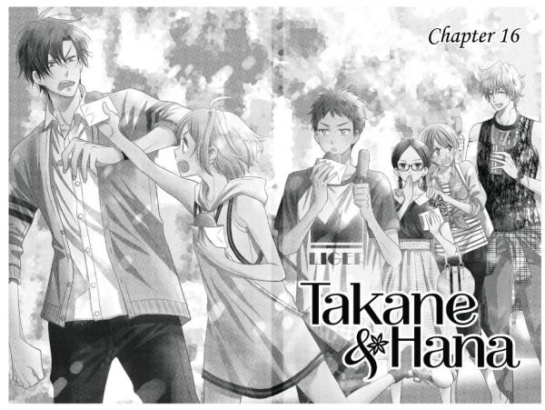 Takane & Hana Sample 3